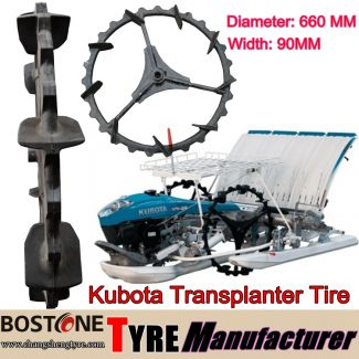 BOSTONE high quality kubota transplanter tires with rims for sale
